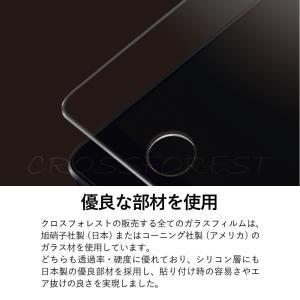 クロスフォレスト iPod touch 6(5)世代用ガラスフィルム (日本製ガラス採用)  ホームボタンカバー(白/黒)付き ラウンドタイプ CF-GHIPT5|crossforest|07