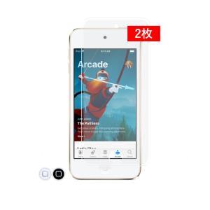 クロスフォレスト iPod touch 6(5)世代用 液晶保護 ガラスフィルム アンチグレア 2枚セット ホームボタンカバー付|crossforest