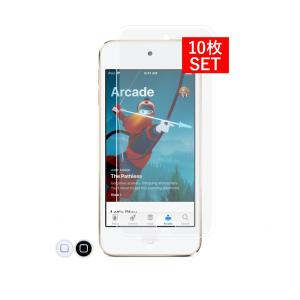 クロスフォレスト iPod touch 6(5)世代用 液晶保護 ガラスフィルム アンチグレア 業務用 10枚セット 樹脂製ホームボタンカバー付|crossforest