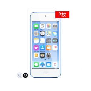 クロスフォレスト iPod touch 6(5)世代用 液晶保護 ガラスフィルム 2枚セット ホームボタンカバー付 crossforest