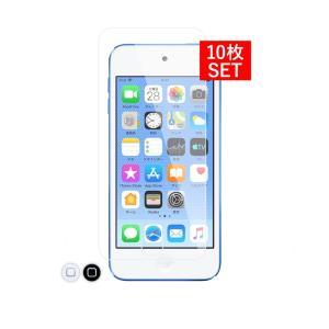 クロスフォレスト iPod touch 6(5)世代用 液晶保護 ガラスフィルム 業務用 10枚セット 樹脂製ホームボタンカバー付 crossforest