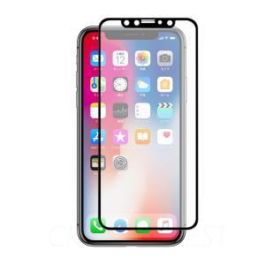 クロスフォレスト iPhoneX用 液晶保護 ガラスフィルム アンチグレア|crossforest