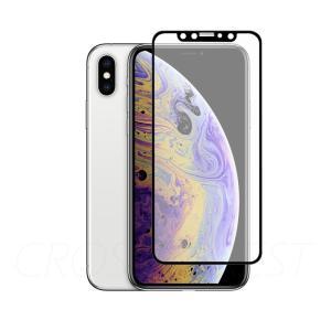 クロスフォレスト iPhoneXs用 液晶保護 ガラスフィルム アンチグレア|crossforest