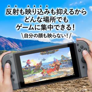 クロスフォレスト Nintendo Switch用 液晶保護 ガラスフィルム アンチグレア|crossforest|02