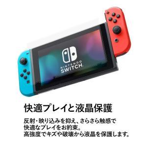 クロスフォレスト Nintendo Switch用 液晶保護 ガラスフィルム アンチグレア|crossforest|03