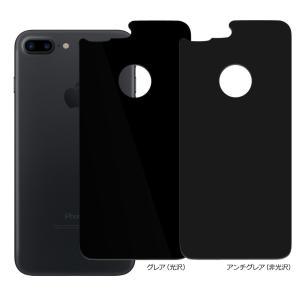 クロスフォレスト iPhone7 plus 背面用 ガラスフィルム グレア/アンチグレア(光沢/非光沢) ブラック crossforest