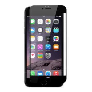 クロスフォレスト iPhone7 Plus用 液晶保護 ガラスフィルム 3Dフルカバー(全面)タイプ ブラック crossforest