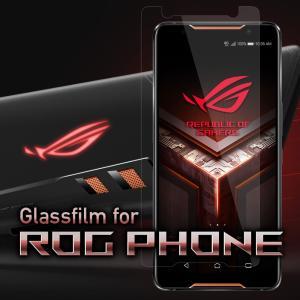 クロスフォレスト ROG Phone ZS600KL 用 液晶保護 ガラスフィルム crossforest 02