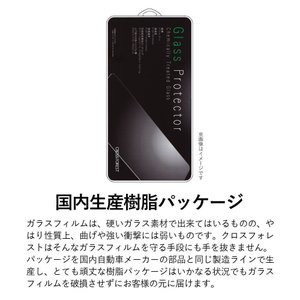 クロスフォレスト ROG Phone ZS600KL 用 液晶保護 ガラスフィルム crossforest 07
