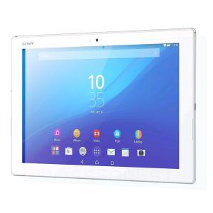 クロスフォレスト Xperia Z4 Tablet 用 液晶保護 ガラスフィルム|crossforest