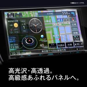 クロスフォレスト カーナビ用ガラスフィルム(7V型/8V型/9V型)【日本製ガラス使用】「CF-GXCNシリーズ」液晶保護フィルム(8V型)|crossforest|02