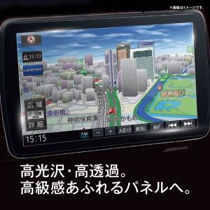 クロスフォレスト カーナビ用ガラスフィルム(7V型/8V型/9V型)【日本製ガラス使用】「CF-GXCNシリーズ」液晶保護フィルム(9V型)|crossforest|02