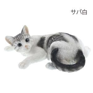 猫 置物  壁にのぼって遊ぶ(サバ白)QY-087 可愛い インテリア オブジェ ねこ ネコ グッズ...