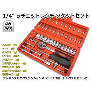 """1/4"""" 46pcs ラチェットレンチ セット 6.3mm ハンドル ビット 変換 エクステンション..."""