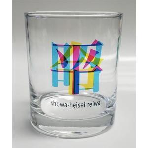 フルカラー ウィスキー ロック グラス デザイングラス プレゼント 贈り物 昭和 平成 令和グラス|crossmindsnet