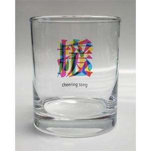 フルカラー ウィスキー ロック グラス デザイングラス プレゼント 贈り物 応援歌|crossmindsnet