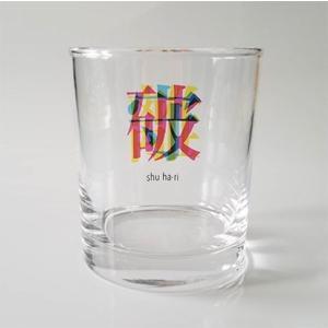 フルカラー ウィスキー ロック グラス デザイングラス プレゼント 贈り物 守破離グラス|crossmindsnet