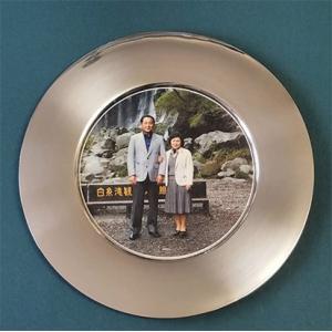 皿 シルバー プレート ドイツ製  おしゃれ プレゼント 記念品 名入れ オリジナル 誕生日 結婚祝い 退職祝い 還暦祝い 出産祝い 銀婚式 デザイン グラスプレート|crossmindsnet