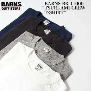 "BARNS BR-11000 ""TSURI-AMI CREW T-SHIRT""|crossover-co"