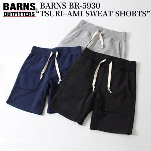 "BARNS BR5930 ""TSURI−AMI SWEAT SHORTS""|crossover-co"