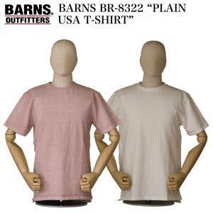 "BARNS  BR-8322 ""PLAIN USA T-SHIRT""|crossover-co"