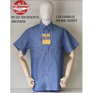 BUZZ RICKSON'S BR35856 CHAMBRAY WORK SHIRT crossover-co
