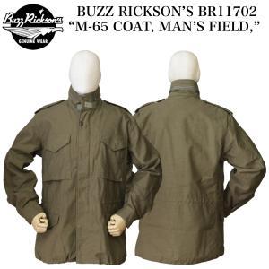 "BUZZ RICKSON'S BR11702 ""M-65 COAT, MAN'S FIELD,"" crossover-co"