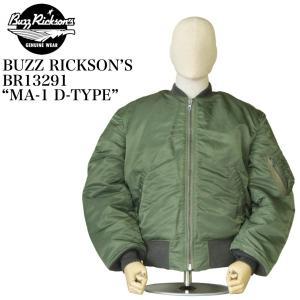 BUZZ RICKSON'S BR13291 MA-1 D-TYPE crossover-co