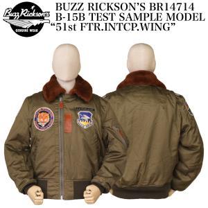 "BUZZ RICKSON'S BR14714 B-15B TEST SAMPLE MODEL ""51st FTR.INTCP.WING"" crossover-co"