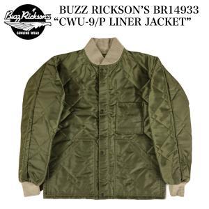"BUZZ RICKSON'S BR14933 ""CWU-9/P LINER JACKET"" crossover-co"