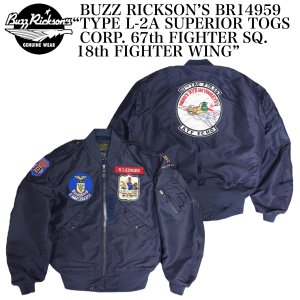 """BUZZ RICKSON'S BR14959 """"TYPE L-2A SUPERIOR TOGS CORP. 67th FIGHTER SQ. 18th FIGHTER WING"""" crossover-co"""
