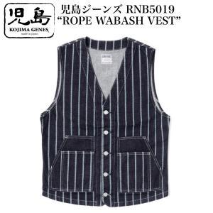 """児島ジーンズ RNB5019 """"ROPE WABASH VEST"""" crossover-co"""