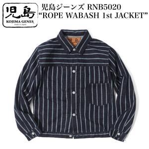 """児島ジーンズ RNB5020 """"ROPE WABASH 1st JACKET"""" crossover-co"""