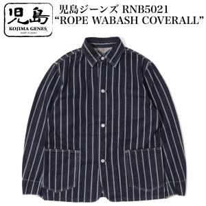 """児島ジーンズ RNB5021 """"ROPE WABASH COVERALL"""" crossover-co"""