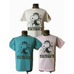 BUZZ RICKSON'S バズリクソンズ × PEANUTS ピーナッツ BR76690 SNOOPY スヌーピー M-65 半袖プリントTシャツ 東洋 crossover-co