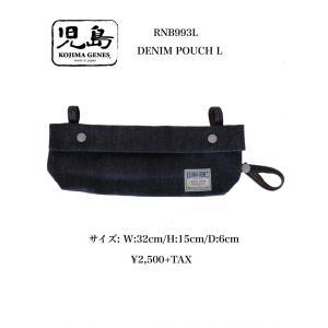 児島ジーンズ RNB993L DENIM POUCH L デニムポーチ KOJIMA GENES crossover-co