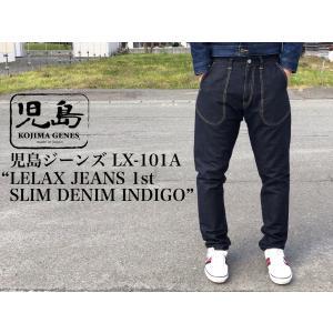 """児島ジーンズ LX101A """"LELAX JEANS 1st SLIM DENIM INDIGO"""" crossover-co"""