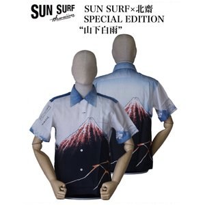 """SUN SURF×北齋 サンサーフ SS38197 """"山下白雨"""" SPECIAL EDITION crossover-co"""