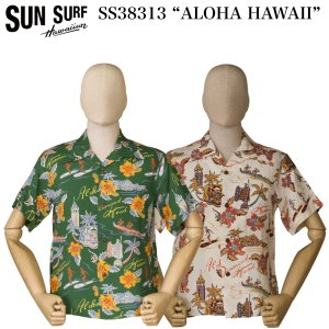 "SUN SURF  SS38313 ""ALOHA HAWAII"" crossover-co"