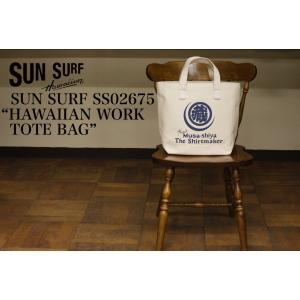 "SUN SURF SS02675 ""HAWAIIAN WORK TOTE BAG"" crossover-co"