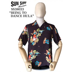 """SUN SURF サンサーフ SS38033 """"BEING TO DANCE HULA"""" crossover-co"""