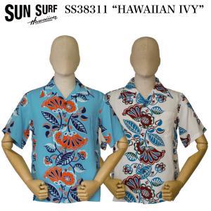 "SUNSURF  SS38311 ""HAWAIIAN IVY"" crossover-co"