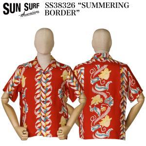 """SUN SURF SS38326 """"SUMMERING BORDER"""" crossover-co"""