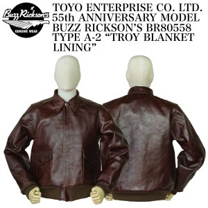 """TOYO ENTERPRISE CO. LTD. 55th ANNIVERSARY MODEL BUZZ RICKSON'S BR80558 TYPE A-2 """"TROY BLANKET LINING"""" crossover-co"""