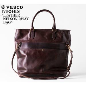 "vasco VS-244LS ""LEATHER NELSON 2WAY BAG""|crossover-co"