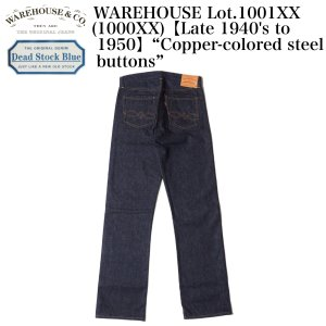 """WAREHOUSE Lot.1001XX(1000XX) 【Late 1940's to 1950】 """"Copper-colored steel buttons""""
