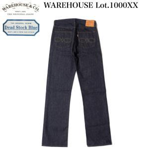 初回特典付き!!WAREHOUSE Lot.1000XX|crossover-co