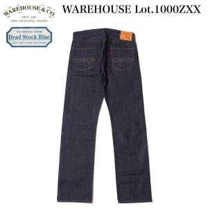 WAREHOUSE Lot.1000ZXX|crossover-co