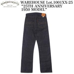 "WAREHOUSE Lot.1001XX-25 ""25TH ANNIVERSARY 1950 MODEL""|crossover-co"
