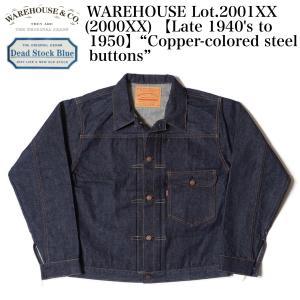 """ご予約商品!!WAREHOUSE Lot.2001XX(2000XX) 【Late 1940's to 1950】 """"Copper-colored steel buttons"""" crossover-co"""